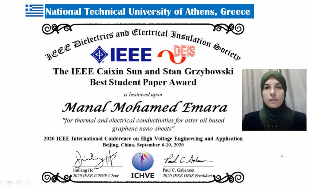 Manal_award_ICHVE 2020